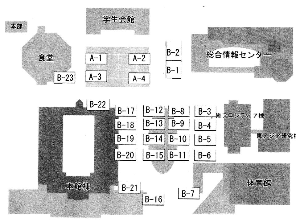 翔風祭 配置図